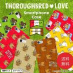 サラブ・パターンワールド/標準サイズ/カラータイプ/送料無料「サラブレッドLOVE」のスマホケース 全5パターン×5色から選べます iPhone7も対応 競馬