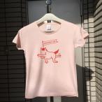 【サンプル特価1点ものz009】馬ヨガTシャツ〈ピンク・レディースM〉 /メール便送料無料