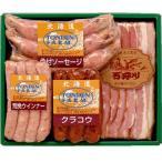 トンデンファームの逸品を北海道からお届けします♪テレビ『どっちの料理ショー』の特選素材にも選ばれた北海道トンデンファーム...