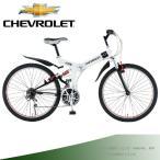 【代引き不可】 CHEVROLET シボレー 折畳み マウンテンバイク 26インチ シマノ製18段変速 Wサス