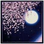 綿大ふろしき 大判風呂敷 自遊布 日本の春 31-053051