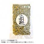 タピオカ職人 抹茶タピオカ 2kg GS001