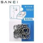 三栄水栓 SANEI バス用ゴム栓クサリ 長さ100cm PU20-48-5-100