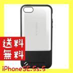 エレコム iPhone SE ケース 衝撃吸収 TOUGH SLIM iPhone 5s / 5対応 ホワイト PM-A18STSWH