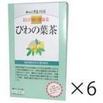 おらが村の健康茶 びわの葉茶 6箱セット 【送料無料】