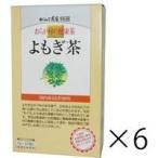 おらが村の健康茶 よもぎ茶 6箱セット 【送料無料】