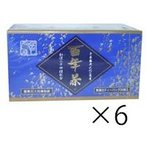 百年茶 青箱 8箱セット 【送料無料】