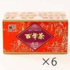 彩甦(さいこう) 百年茶 赤箱 6箱セット 【送料無料】