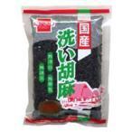 日本ヘルス 国産 洗い胡麻(黒) 60g