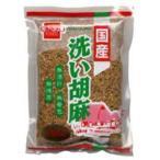 日本ヘルス 国産 洗い胡麻(金) 60g