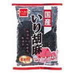 日本ヘルス 国産 いり胡麻(黒) 60g
