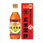 まるしげ玄米黒酢 500ml