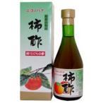 ミヨノハナの柿酢 300ml