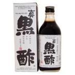 ヨコ井の真黒酢 500ml