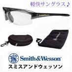 Smith&Wesson スポーツサングラス イコライザー クリアー 曇り止め スミス&ウェッソン