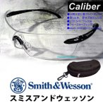 Smith&Wesson スポーツサングラス Caliber キャリバー クリアー スミス&ウェッソン 射撃用 花粉対策