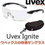 UVEX ウベックス スポーツサングラス イグナイト クリアー AF ブラックフレーム バイク マラソン