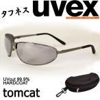 UVEX ウベックス スポーツサングラス シルバーミラー トムキャット TOMCAT バイク ゴーグル 花粉対策 メガネ
