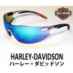 ショッピングハーレーダビッドソン ハーレーダビッドソン スポーツサングラス HARLEY DAVIDSON HD801 ブルーミラー バイク UVカット