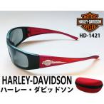 ハーレーダビッドソン スポーツサングラス HARLEY DAVIDSON HD1421 スモークブラック ゴーグル