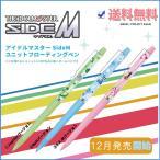 アイドルマスター SideMユニット フローティングペン Jupiter / Beit / S・E・M  全3種