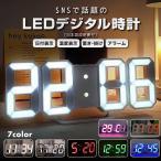 3D 置き時計 デジタル時計 目覚まし時計 壁掛け 温度計 LED インテリア ウォール クロック