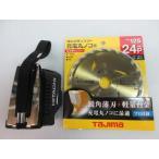 日立 コードレス USB アダプタ BSL18UA タジマ 充電丸のこ用 チップソー 125 24P 2点セット