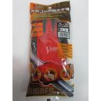 おたふく 天然ゴム 背抜き手袋 Mサイズ A-31 作業 用 手袋