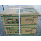 WAKAI 若井産業 ロール連結ビス 3.9×32 緑 RV32GWH 100本×20巻入×2箱 4セット