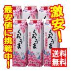 神楽酒造 くろうまパック 麦25度 1.8Lx6本 【送料無料】