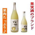 梅乃宿酒造 ゆず酒 1.8L  シリーズ混載3本で送料無料!