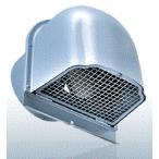 西邦工業【CFND150SCBL】金網型3メッシュ 下部開閉タイプ 防火ダンパー付外壁用ステンレス換気口 深型フード
