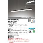 ‡‡‡βオーデリック/ODELIC ペンダントライト【OP252619BC】LED一体型 調光・調色 Bluetooth対応 リモコン別売