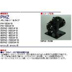 三相電機【40PHZ-4021B】鋳鉄製 床置式循環ポンプ 60Hz 単相100V