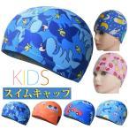 水泳帽 スイムキャップ キッズ 水泳用 フリーサイズ 男の子 子供 スイムウェア SUCCUL