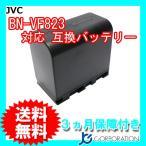 ビクター(Victor) BN-VF823 互換バッテリー (VF808 / VF815 / VF823 )
