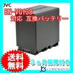 ビクター(Victor) BN-VG138 互換バッテリー (VG107 / VG114 /VG121 VG138 )