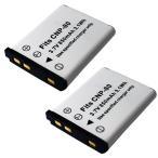 2個セット カシオ(CASIO) NP-80 / NP-82 互換バッテリー