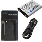 充電器セット フジフィルム(FUJIFILM)NP-45 / NP-45A / NP-45S 互換バッテリー + 充電器(コンパクト)