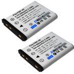 2個セット フジフィルム(FUJIFILM) NP-45 / NP-45A / NP-45S 互換バッテリー