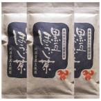 黒豆ほうじ茶 50g 3袋セット[ 黒豆茶 ほうじ茶 ]