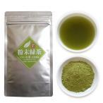 粉末緑茶 50g 静岡産 [ 無添加 粉末茶 緑茶 ]