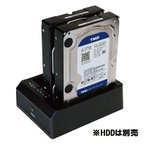 Groovy CLONES-03-SAID SATA/IDE両対応/2台の同時認識も可能なクローン対応HDDスタンド