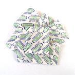 三菱ガス化学 エージレス 脱酸素剤 ZP-100 鉄系自力反応型 / 一般タイプ【小分け20個】食品用