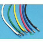 各社 〓 UL電線 1メートルから切り売り 〓 UL1007 AWG18