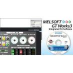三菱電機 〓 表示器画面作成ソフトウェア 〓 MELSOFT GT Works3
