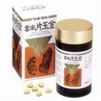 ウチダの雲南片玉金(うんなんへんぎょくきん) 420粒×3箱