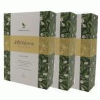 宮古ビデンスピローサ茶 30包×3箱セット