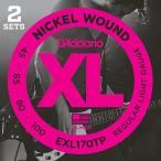 D'Addario XL Nickel Round Wound EXL170-TP