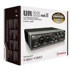 UR22MK2 スタインバーグ USBオーディオインターフェイス steinberg UR22MK2